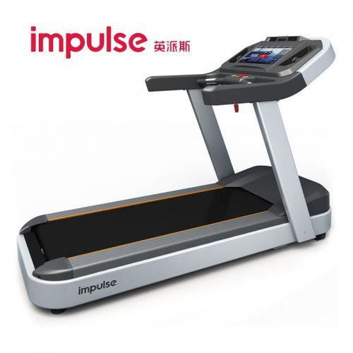 impulse 英派斯 商用高清大屏跑步机PT500H