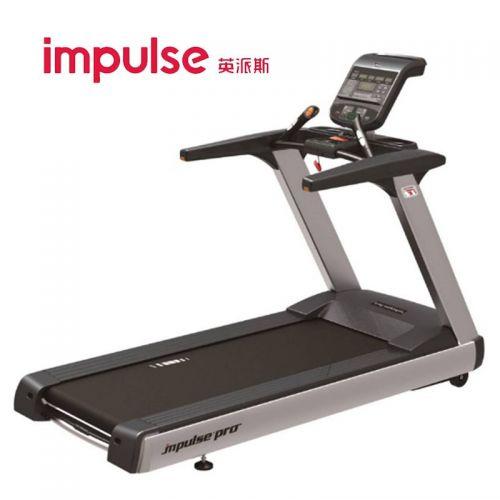 impulse 英派斯 商用跑步机RT700