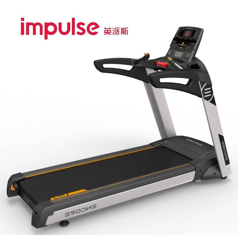 impulse 英派斯 商用电动跑步机ECT7
