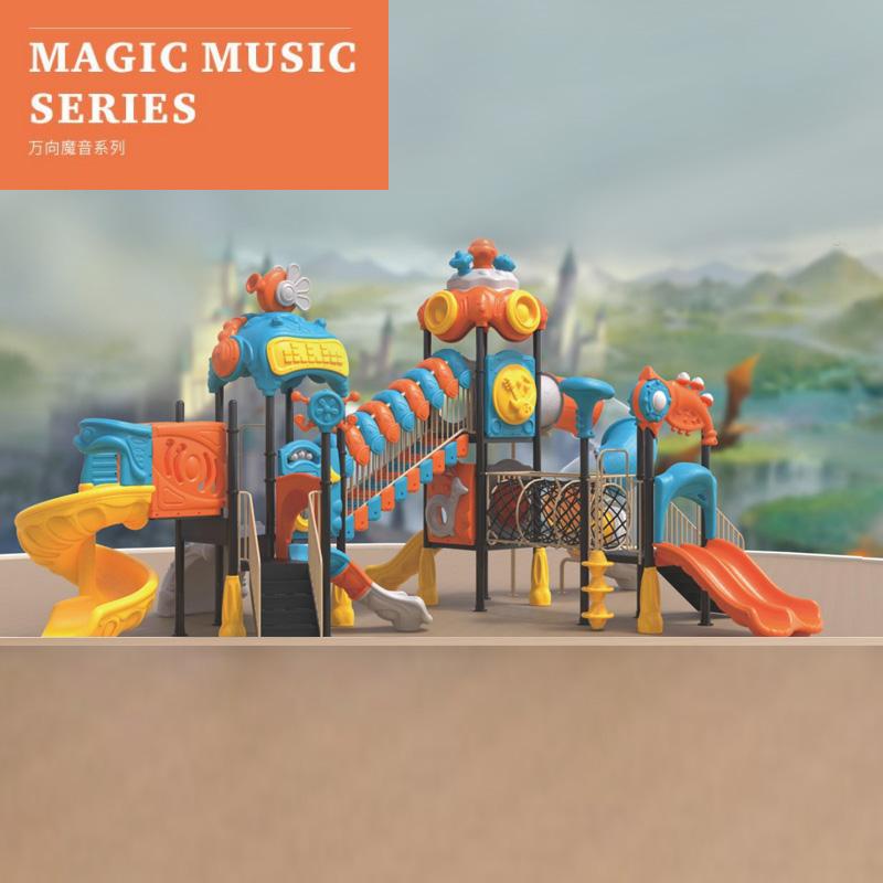 大型塑料儿童滑梯万向魔音系列(橘蓝)