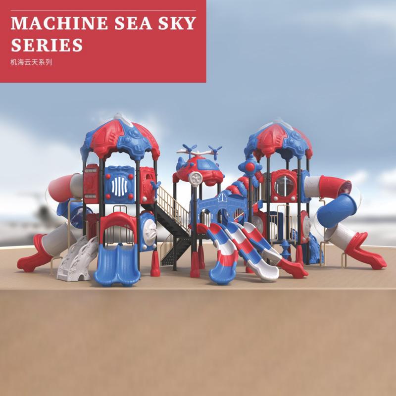 大型塑料儿童滑梯机海云天系列(红蓝)