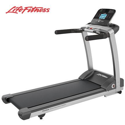 力健LifeFitness进口跑步机家用款减震超静音室内走步器T3