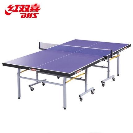 红双喜移动式乒乓球台 T2023