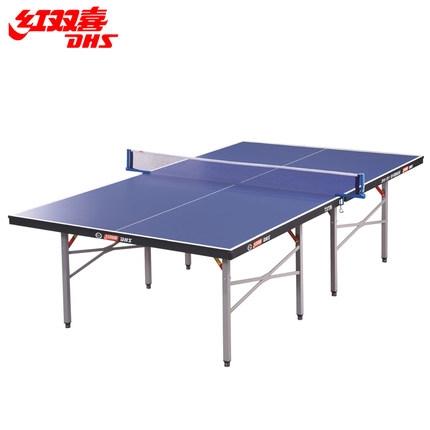 红双喜单折式乒乓球台  T3726