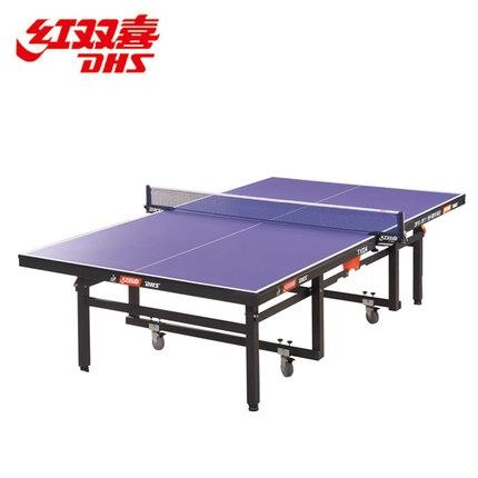 红双喜 乒乓球台  T1024