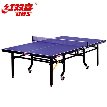 红双喜移动式乒乓球台  T2024