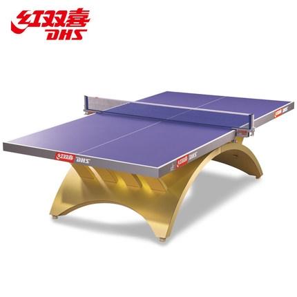 红双喜金彩虹乒乓球台  TCH-G