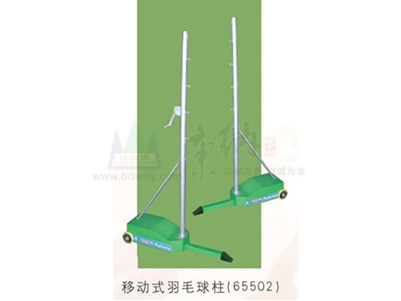 康纳一品移动式羽毛球柱65502