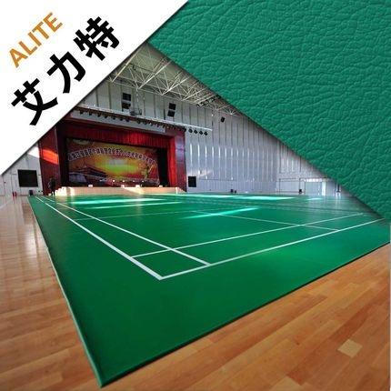 艾力特乒乓球运动地胶PVC 牛皮纹