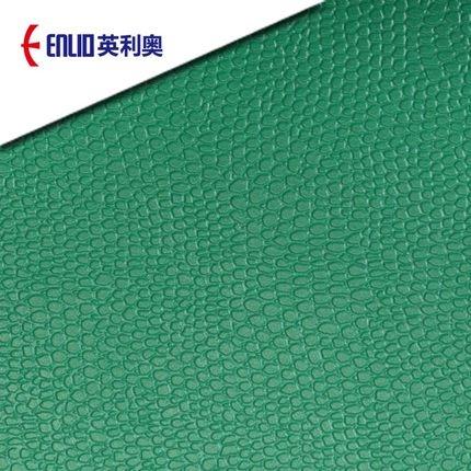 英利奥 蛇皮纹PVC运动地胶 羽毛球地胶