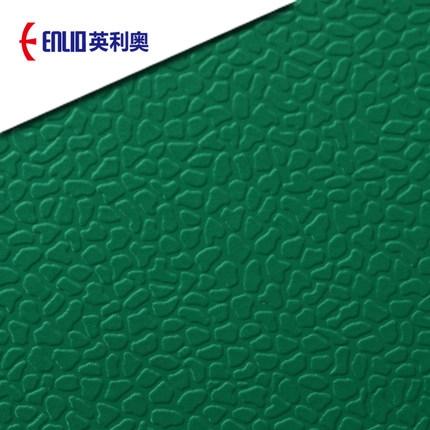 英利奥羽毛球运动地胶PVC 小石纹
