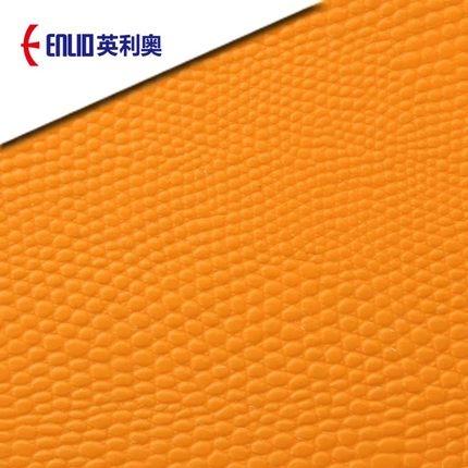 英利奥多功能运动地胶PVC 蛇皮纹