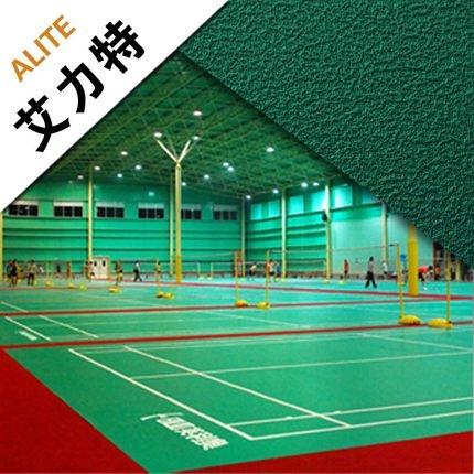 艾力特乒乓球运动地胶PVC 水晶砂