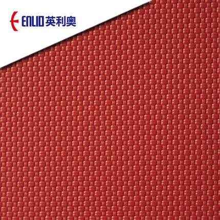 英利奥乒乓球运动地胶PVC 布纹(红色)