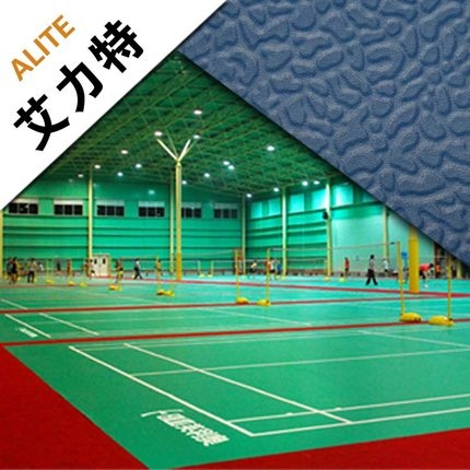 艾力特羽毛球运动地胶PVC 宝石纹