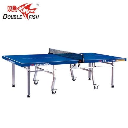 双鱼单折式乒乓球台  01-303