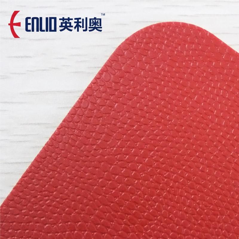 英利奥乒乓球运动地胶PVC 蛇皮纹