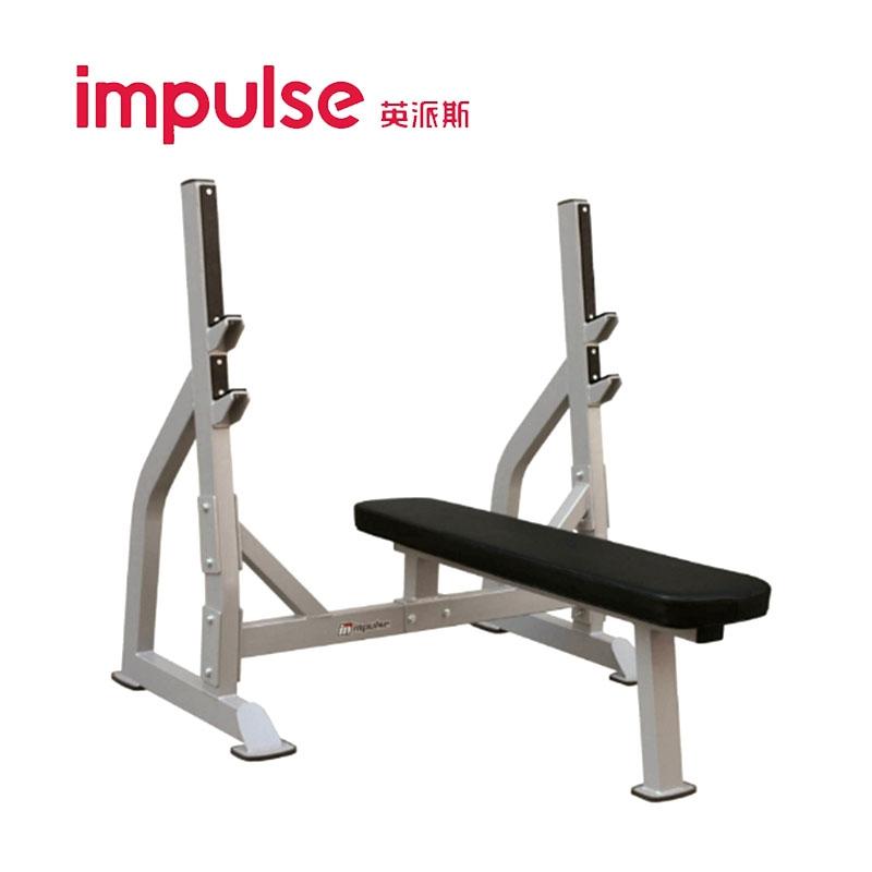 Impulse 英派斯奥林匹克斜上推举椅IFOIB