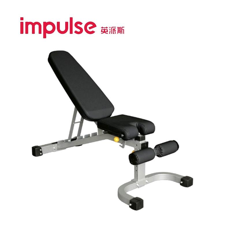 Impulse 英派斯多功能可调式练习椅IFFID