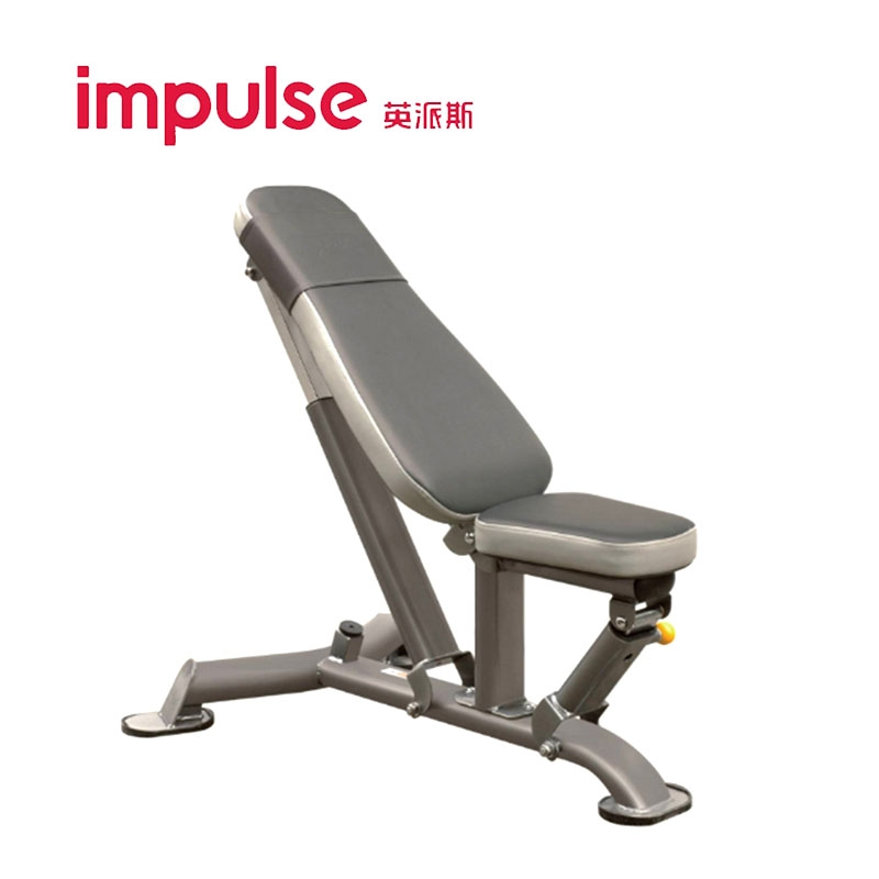 Impulse 英派斯可调式训练椅IT7011