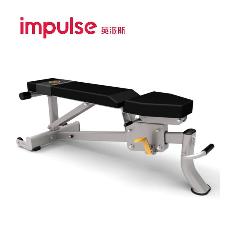 Impulse 英派斯可调式训练椅 ES7011