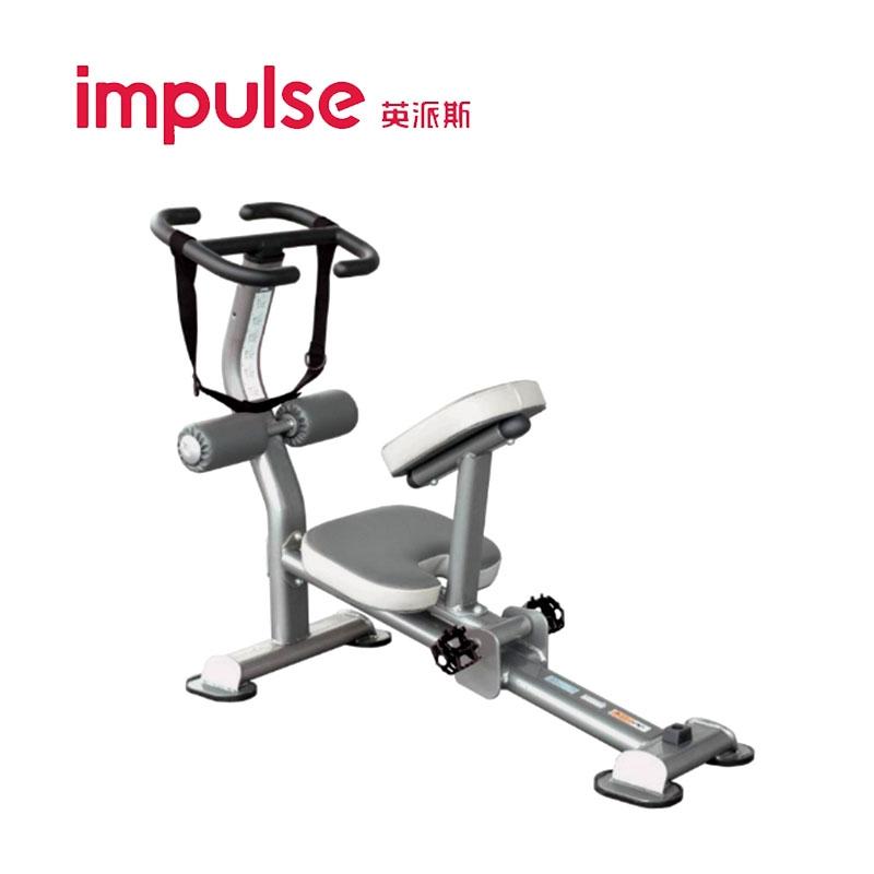 Impulse 英派斯拉筋机IT7004