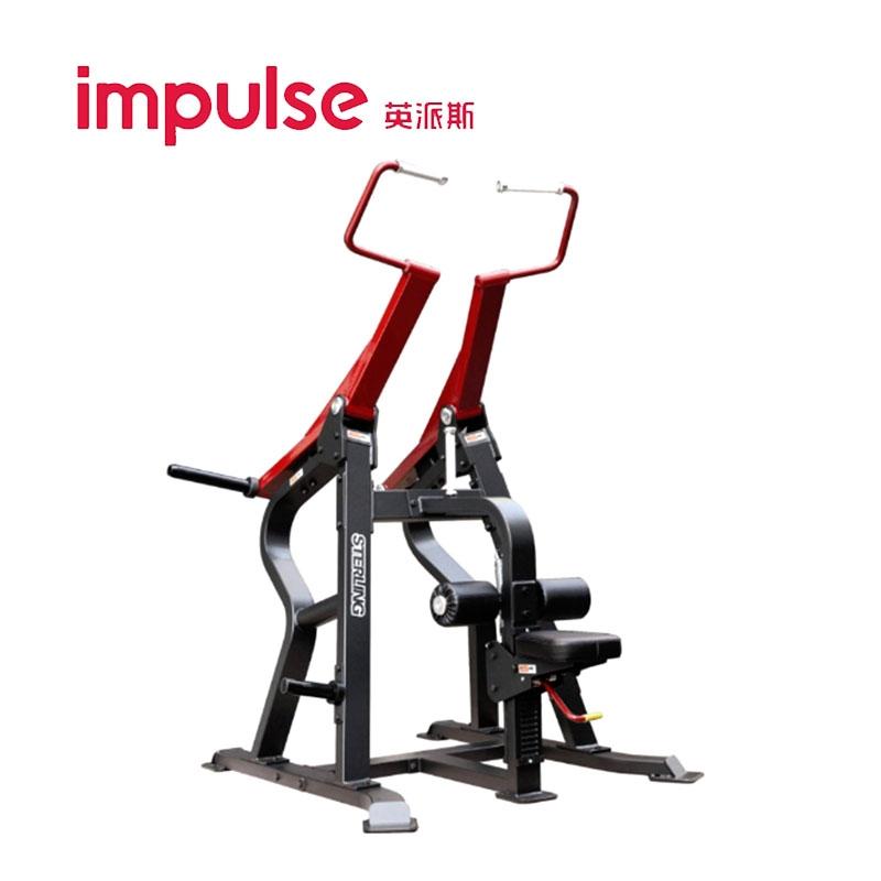 Impulse 英派斯坐式肩部推举练习器 SL7002
