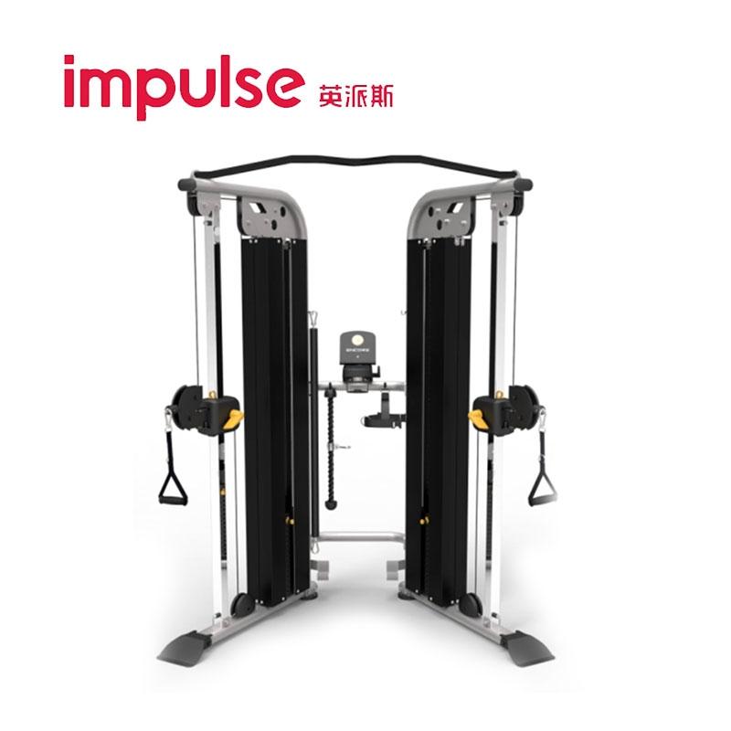 Impulse 英派斯综合训练器 ENCORE ES9030