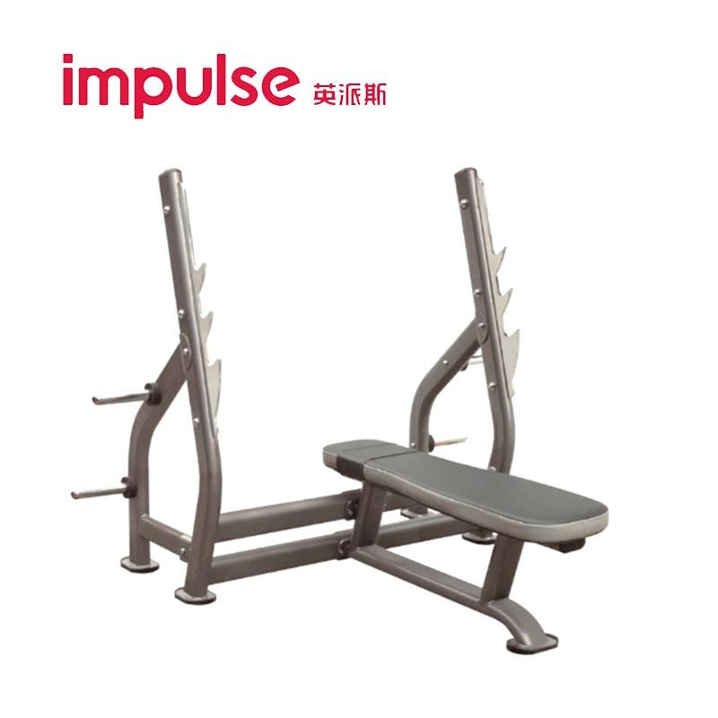 Impulse 英派斯奥林匹克水平推举椅IT7014